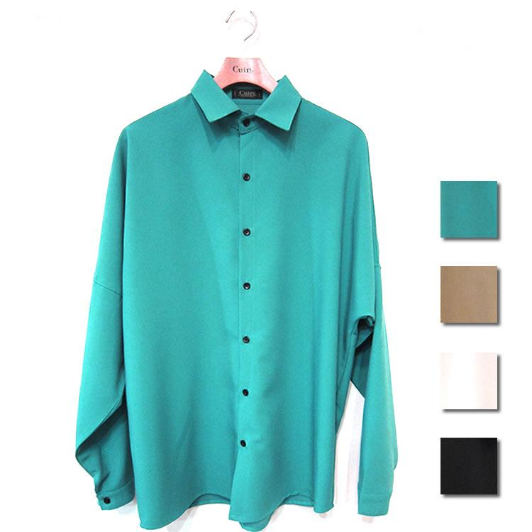【新着】Cuirs(キュイー)メンズシャツ オリジナルドルマンスリーブさらさら無地シャツ新作デザイン
