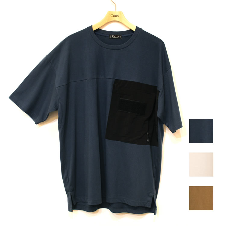 【セール】【新着】Cuirs(キュイー)メンズTシャツ オリジナルポケットZIPTシャツ新作デザイン