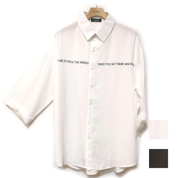 【新着】Cuirs(キュイー)メンズシャツ オリジナルロゴ刺繍オーバーサイズシャツ新作デザイン