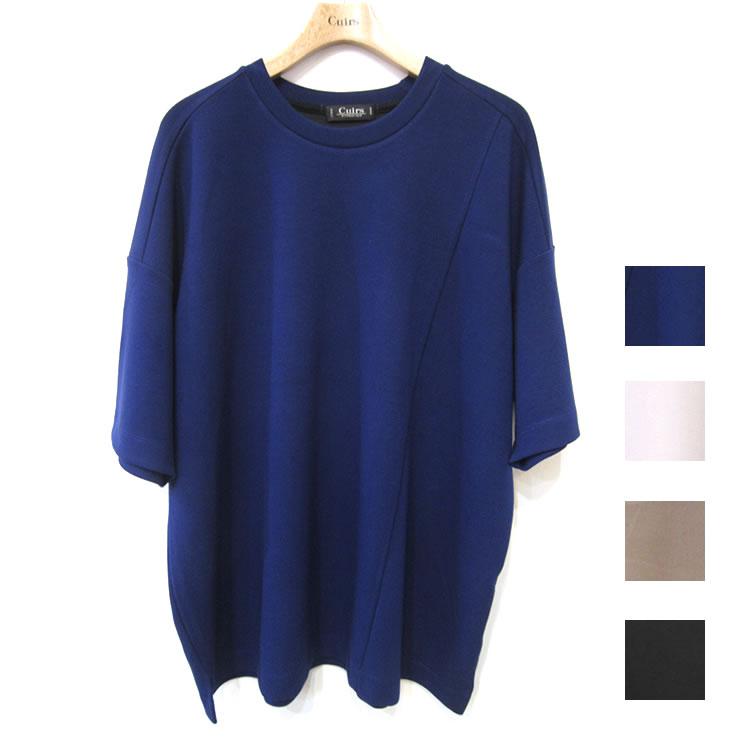 【新着】Cuirs(キュイー)メンズTシャツ オリジナル切り替えBIGサイズカラーTシャツ新作デザイン