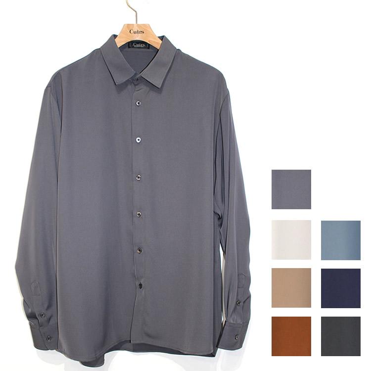 【新着】Cuirs(キュイー)メンズシャツ さらさらレギュラーシャツ 新作デザイン