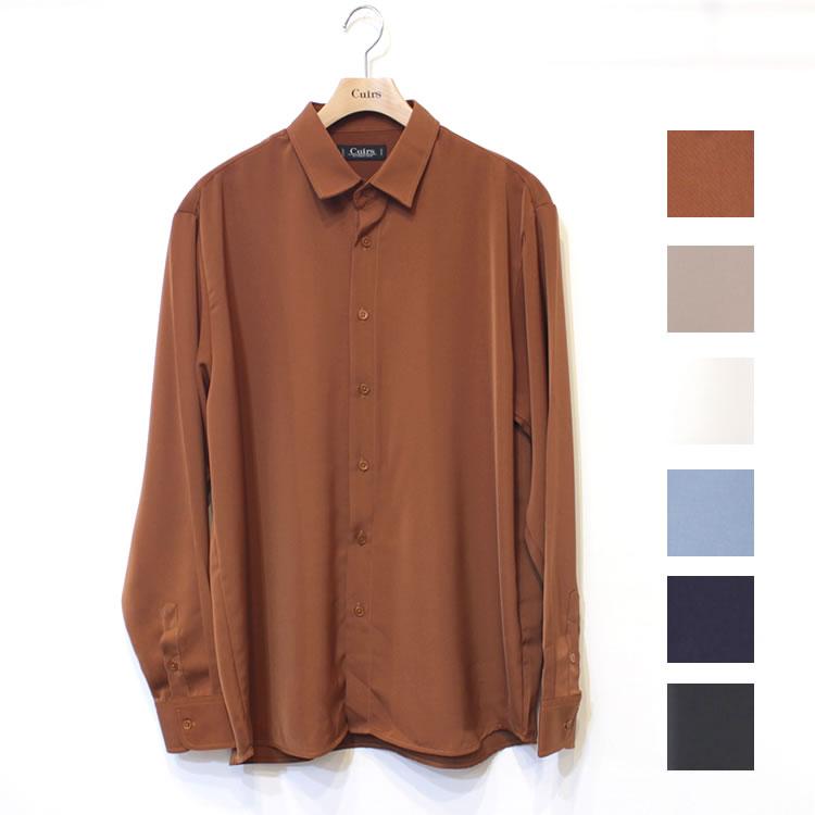 【期間限定】【再入荷】Cuirs(キュイー)メンズシャツ オリジナルさらさらレギュラーカラーシャツ新作デザイン