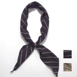 【新着】Cuirs(キュイー)メンズスカーフ リング付きスカーフドットストライプ柄 新作デザイン
