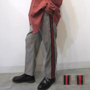 【新着】Cuirs(キュイー)メンズパンツ オリジナルハニーカラーラインテーパードパンツ新作デザイン