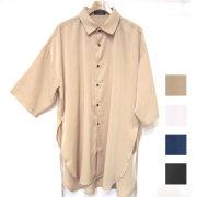 【再入荷】Cuirs(キュイー)メンズシャツ オリジナルドローコードさらさらロングシャツ新作デザイン