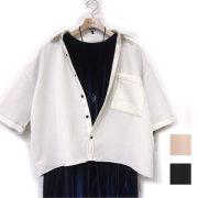 【セール】Cuirs(キュイー)メンズシャツ オリジナルショートボレロステッチシャツ新作デザイン