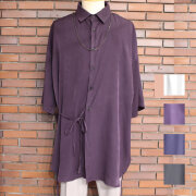 【新着】[再入荷]Cuirs(キュイー)メンズシャツ オリジナルドローコードさらさらロングシャツ新作デザイン