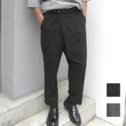 【新着】Cuirs(キュイー)メンズスラックス ワンタックデザインテーパードスラックス新作デザイン