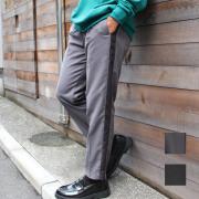【SALE】Cuirs(キュイー)メンズパンツ タック入りトラックパンツ新作デザイン
