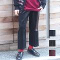【セール】Cuirs(キュイー)メンズスラックス オリジナルコーヂュロイイージーワイドスラックス新作デザイン