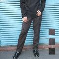 【SALE】Cuirs(キュイー)メンズスラックス オリジナルジョーゼットスラックス新作デザイン