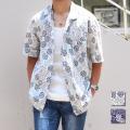 【セール】【SamuraiELO9月号FINEBOYS8月号雑誌掲載】【新着】Cuirs(キュイー)メンズシャツ  リーフ総柄開襟シャツ 新作デザイン