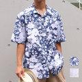 【セール】【新着】Cuirs(キュイー)メンズシャツ オリジナルオープンボタニカル柄コットンシャツ 新作デザイン