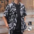 【セール】【新着】Cuirs(キュイー)メンズシャツ オリジナルペーズリー総柄プリントさらさらオープンシャツ新作デザイン