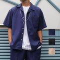 【セール】Cuirs(キュイー)メンズシャツ 開衿セットアップ半袖シャツ新作デザイン