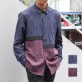 【セール】【新着】Cuirs(キュイー)メンズシャツ オリジナルコットン切り替えオーバーサイズシャツ新作デザイン