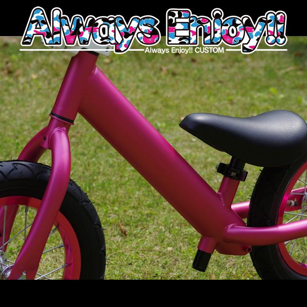 【Always Enjoy!! 】Always Enjoy!! フルペイントカスタム コンセプト車両 ストライダー 「チェリーピンク」