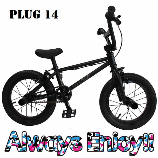 PLUG14 BMX 14インチ 子供用