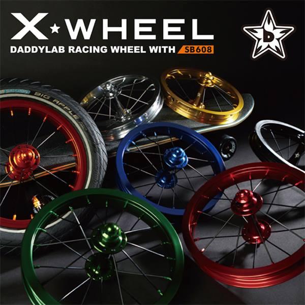 DADDYLAB X-WHEEL(Xウィール)  レーシングホイールが登場!NTN 608ベアリングを搭載