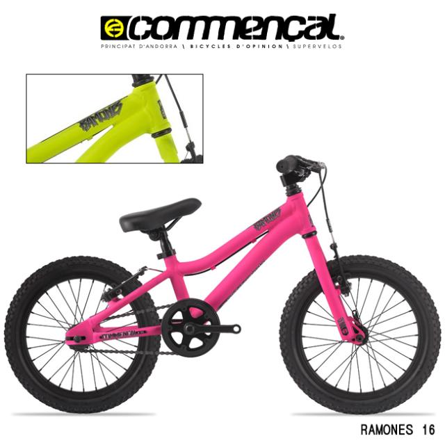 【子供自転車】COMMENCAL(コメンサル)16インチ