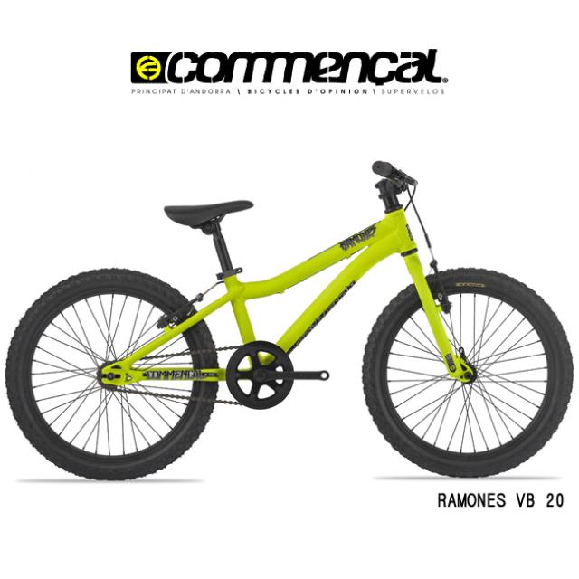 【子供自転車】COMMENCAL(コメンサル)20インチ