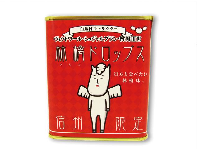 村男_ドロップ缶