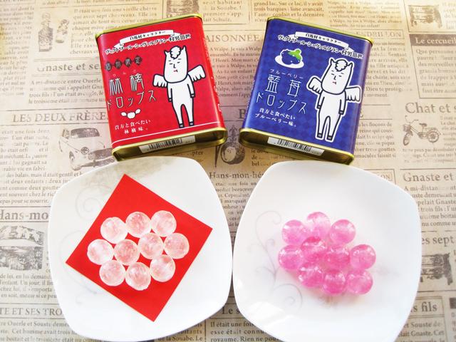 キャンディードロップ 村男三世 リンゴ味ブルーベリー味