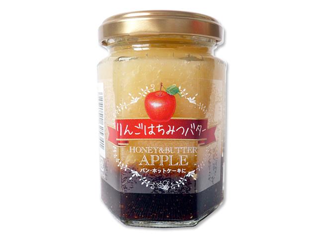 りんごはちみつバター