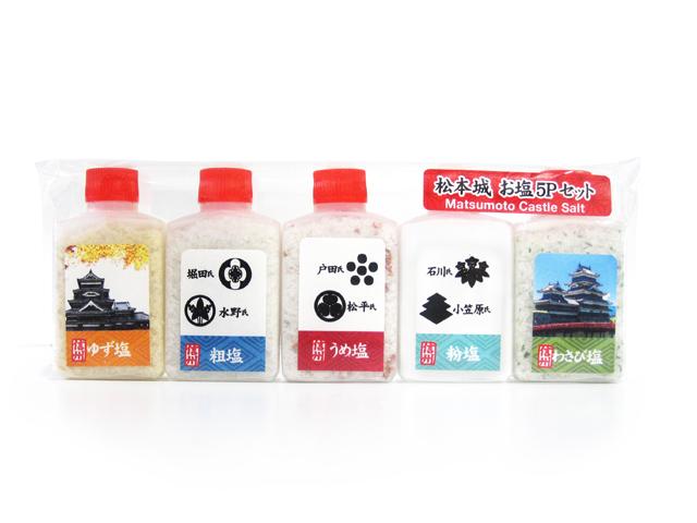 でか塩5P 松本城