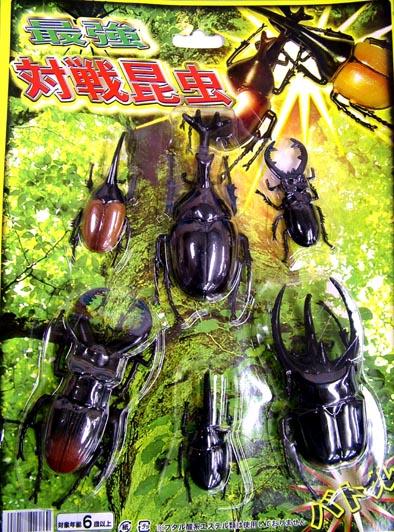最強対戦昆虫