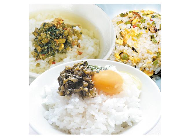 野沢菜たまご飯