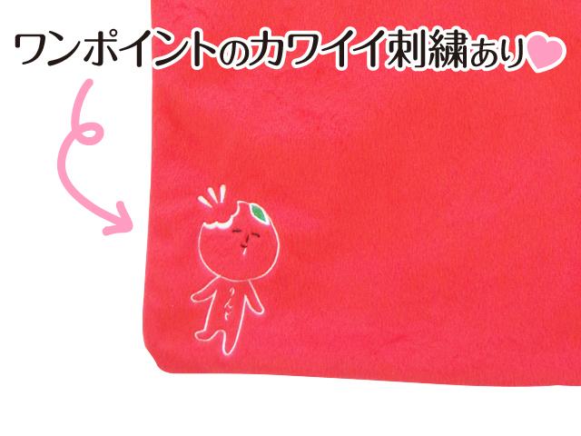 ボアトート りんご 刺繍