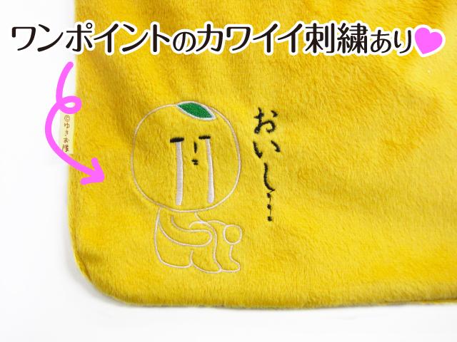 トートバッグ ゆきおみかん 刺繍