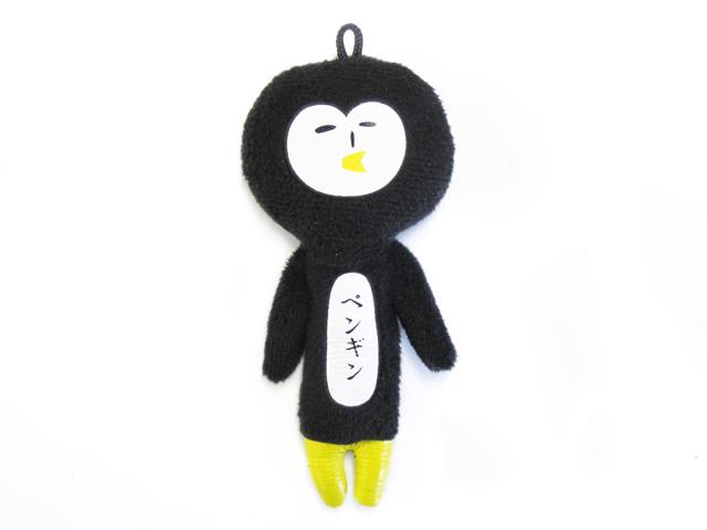 ゆきおペンギン