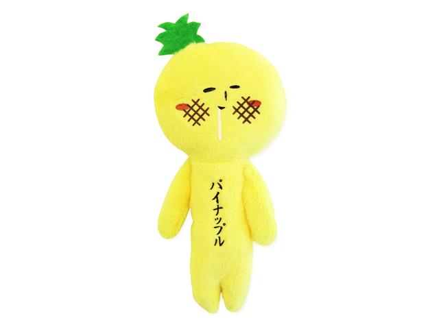 ゆきお沖縄 パイナップル