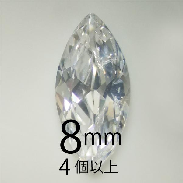 フェアリーダイヤモンド マーキー