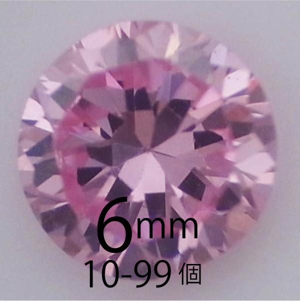 フェアリーダイヤモンドは、厳しい基準で製造された、フェアリージュエルオリジナルの高品質キュービックジルコニアです。