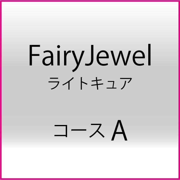 FAIRYJEWEL LIGHTCURE A