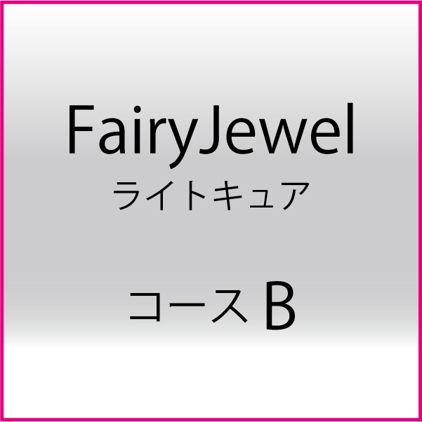 FAIRYJEWEL LIGHTCURE B