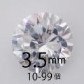フェアリーダイヤモンド クリア
