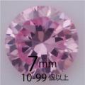フェアリーダイヤモンド ピンク