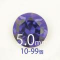 ●送料無料●フェアリーダイヤモンド バイオレット 5mm ラウンド カット10個-99個