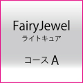FAIRYJEWEL LIGHTCURE A