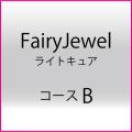 FAIRYJEWEL LIGHTCURE B