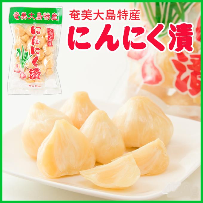 にんにく塩漬け【ニンニク】(竹山食品)350g