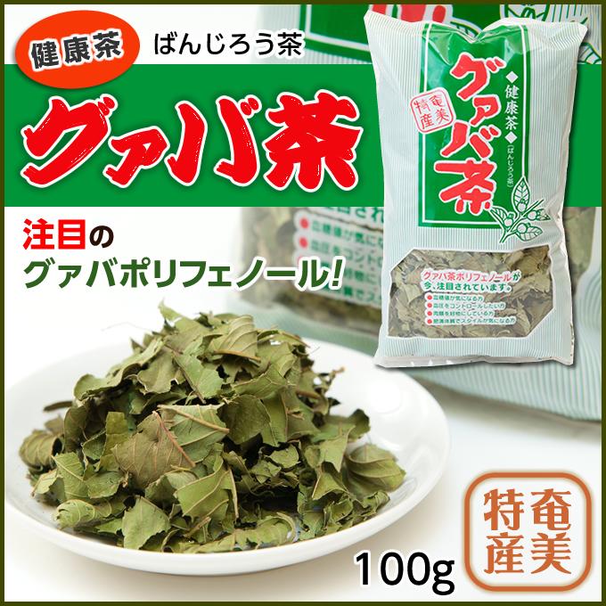 【ばんじろう茶】グアバ茶100g