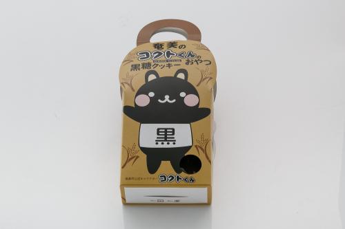 お土産お菓子 奄美のコクトくんのおやつ 黒糖クッキー 100g 奄美大島お土産