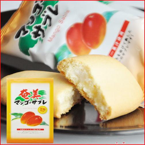 奄美大島お土産お菓子/マンゴーサブレ/9個入り