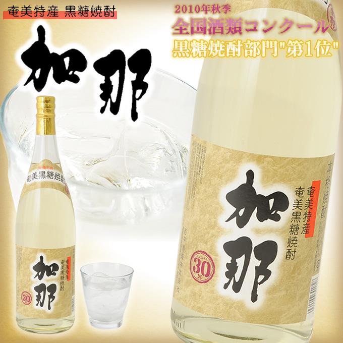 奄美黒糖焼酎加那30度一升瓶(1800ml)【西平酒造 奄美 焼酎 黒糖焼酎