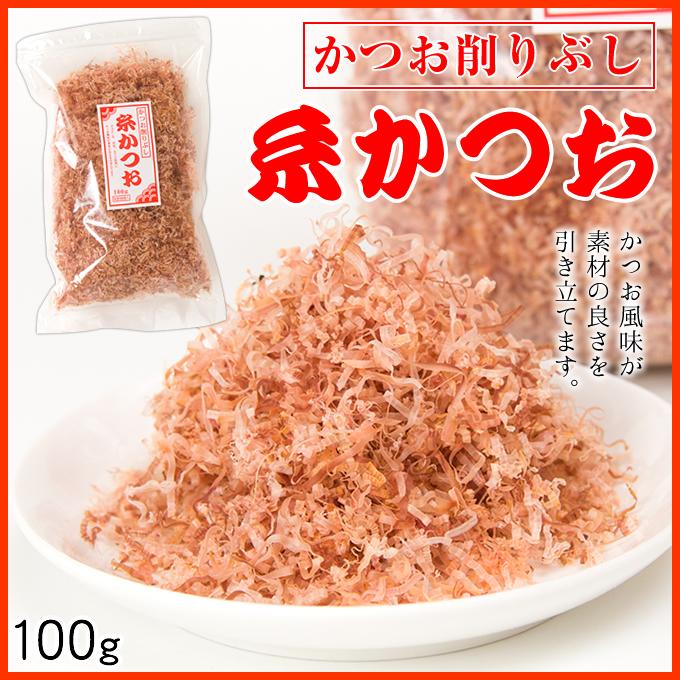 かつお削りぶし(糸かつお)100g